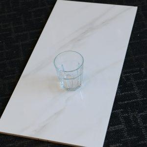7571 Carrara White Gloss 300x600