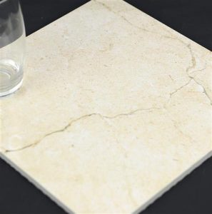 b3s4-300x300-earth-beige