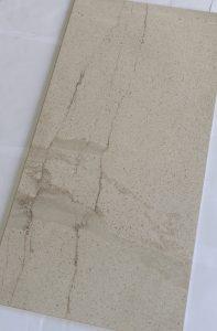 TP-Stone cut Beige 490x990
